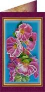 Набор - открытка Поздравляю 14