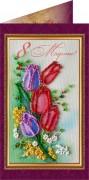 Набор - открытка 8 марта-9