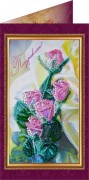 Набор - открытка Поздравляю 15