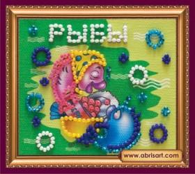Набор - магнит Знак зодиака Рыбы, , 39.00грн., АМА-112, Абрис Арт, Гороскоп