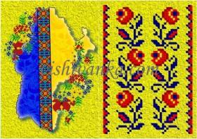 Схема для вышивки бисером на атласе Обложка для паспорта, , 43.00грн., БН-080 атлас , Вишиванка, Обложки на паспорта