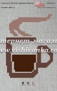 Схема для вышивки бисером на атласе Аромат кофе-2
