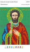 Рисунок на габардине для вышивки бисером Святий Віктор