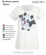 Детская футболка для вышивки бисером Панда
