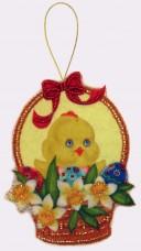 Набор для изготовления куклы из фетра для вышивки бисером Пасхальная корзинка Баттерфляй (Butterfly) F053