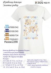 Детская футболка для вышивки бисером Золотые рыбки