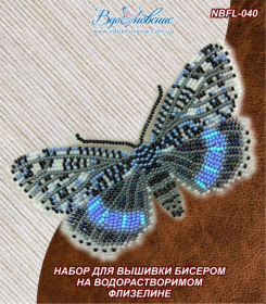 Набор для вышивки бисером Бабочка Ленточница голубая Вдохновение NBFL-040 - 115.00грн.