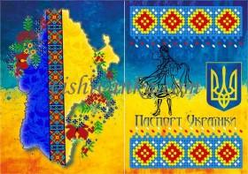 Схема для вышивки бисером на атласе Паспорт Українки, , 43.00грн., БН-083 атлас, Вишиванка, Обложки на паспорта