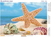 Схема вышивки бисером на атласе Волшебство моря