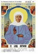 Схема вышивки бисером на атласе Св. Матрёна