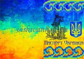 Схема для вышивки бисером на атласе Обложка для паспорта, , 43.00грн., БН-067 атлас, Вишиванка, Обложки на паспорта