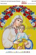 Рисунок на габардине для вышивки бисером Матір Божа