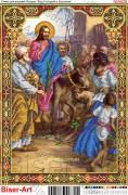 Схема вышивки бисером на габардине Вхід Господній у Єрусалим