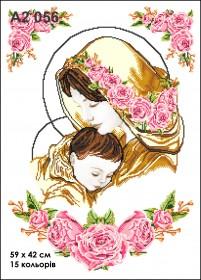Схема вышивки бисером на атласе Огонь вечной любви  Кольорова А2-056_Атлас - 170.00грн.