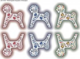 Схема для вышивки бисером на габардине Новогодние игрушки Лошадка Acorns А3-К-427 - 70.00грн.