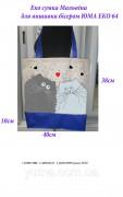 Эко сумка для вышивки бисером Мальвина 64