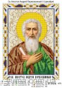 Схема вышивки бисером на атласе Святой Апостол Андрей Первозванный