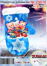 Схема новогодней рукавички для вышивки бисером Biser-Art 23016 - 100.00грн.