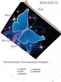 Косметичка для вишивкі бісером Голубий метелик