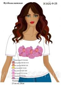 Женская футболка для вышивки бисером Ф 28