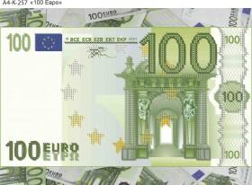 Схема для вышивки бисером на габардине 100 евро Acorns А4-К-257 - 45.00грн.