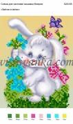Рисунок на габардине для вышивки бисером Зайчик в квітах