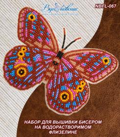 Набор для вышивки бисером. Бабочка Бабочка Euptychia Agatha