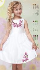 Заготовка детского платья для вышивки бисером Biser-Art Bis1742