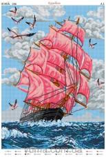 Схема вышивки бисером на атласе Корабль Юма ЮМА-246