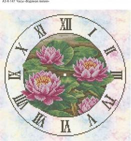 Схема для вышивки бисером на габардине Часы Водяная Лилия, , 70.00грн., А3-К-147, Acorns, Цветы