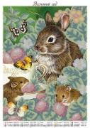 Схема вышивки бисером на атласе Весенний сад