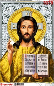 Схема вышивки бисером на габардине Ісус Biser-Art 40х60-3078 - 108.00грн.