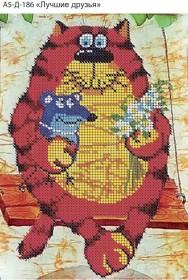 Схема для вышивки бисером на габардине Лучшие друзья Acorns А5-Д-186 - 30.00грн.