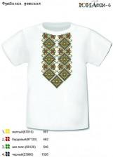 Детская футболка для вышивки бисером Юма ФДМ 6