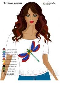 Женская футболка для вышивки бисером Стрекоза