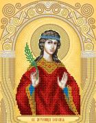 Схема для вышивки бисером на атласе Св. Мученица Соломия