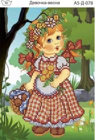 Схема для вышивки бисером на габардине Девочка-весна