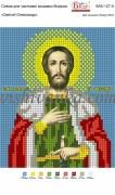 Схема для вышивки бисером на атласе Святий Олександр