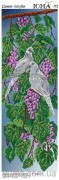 Схема вышивки бисером на атласе Панно Дикие голуби