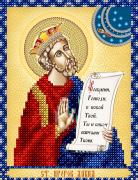 Схема для вышивки бисером на атласе Св. Пророк Царь Давид