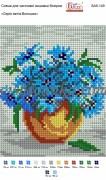 Рисунок на габардине для вышивки бисером Серія квітів: Волошки