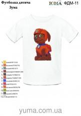 Детская футболка для вышивки бисером Зума Юма ФДМ 11
