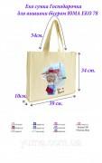 Эко сумка для вышивки бисером Хозяюшка 78