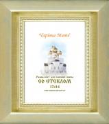 Рамка-киот под икону именную (профиль 1254-04)-12х14 серебро