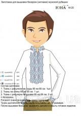 Заготовка мужской сорочки для вышивки бисером или нитками М 25 Юма ЮМА-М25