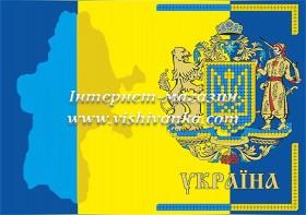 Схема для вышивки бисером на атласе Обложка для паспорта, , 43.00грн., БН-092 атлас, Вишиванка, Обложки на паспорта