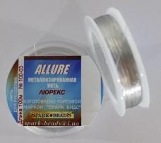 Люрекс для вышивки серебро