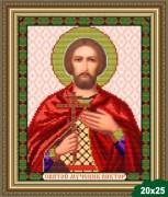 Рисунок на ткани для вышивки бисером Святой Виктор