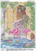 Схема вышивки бисером на атласе Розовые фламинго