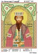 Схема вышивки бисером на атласе Св. Вячеслав